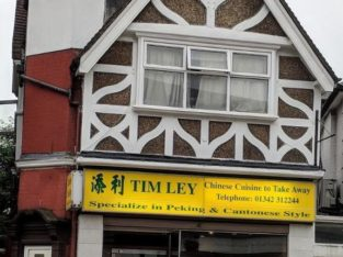 A Chinese Chinese Takeaway Counter Part Time Wanted