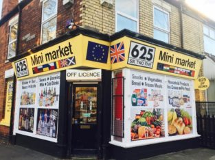 Off-Licence Shop For Sell In Very Busy Location