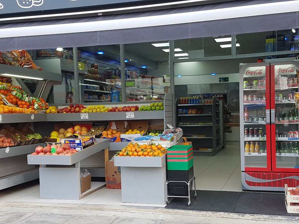 Shop / Off-Licence / Fruit & Veg / Grocers / Other use in Harrow & Wealdstone High Street – 915 sqft